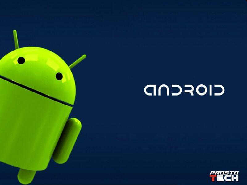 Android версия