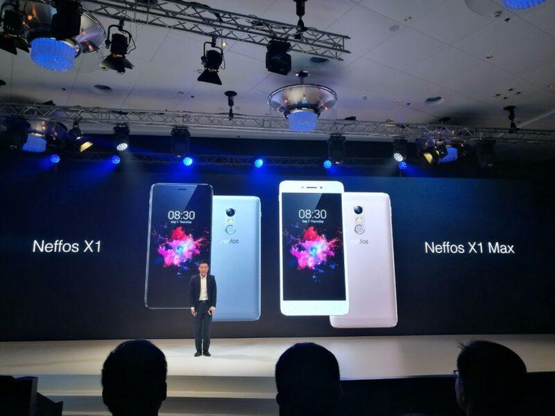 Компания TP-Link представила мобильные телефоны Neffos серии Xнавыставке IFA 2016