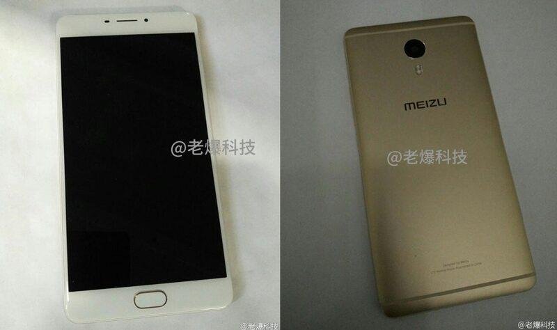 Meizu M3 Max: ответ наXiaomi MiMax?