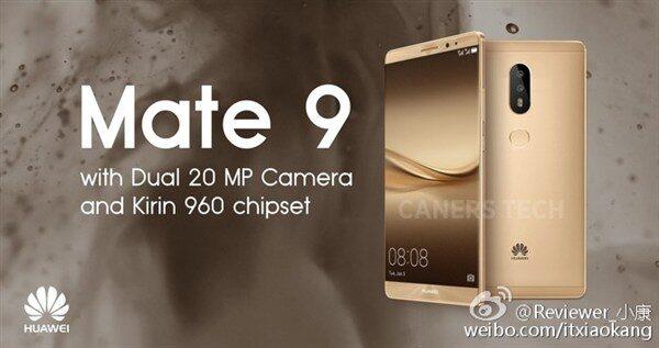 Huawei Mate 9 получит 6 ГБоперативки идвойную 20-мегапиксельную камеру