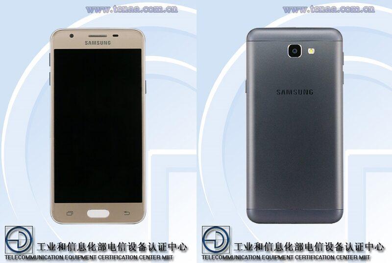 Самсунг официально презентовала Galaxy On7 2016