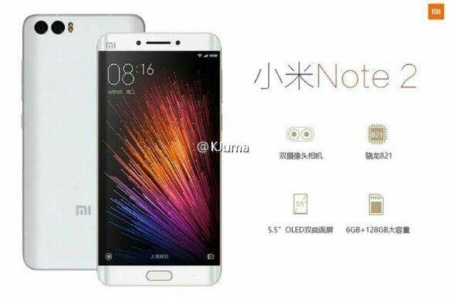 Xiaomi представила MiNote 2 «встиле Galaxy Note7»
