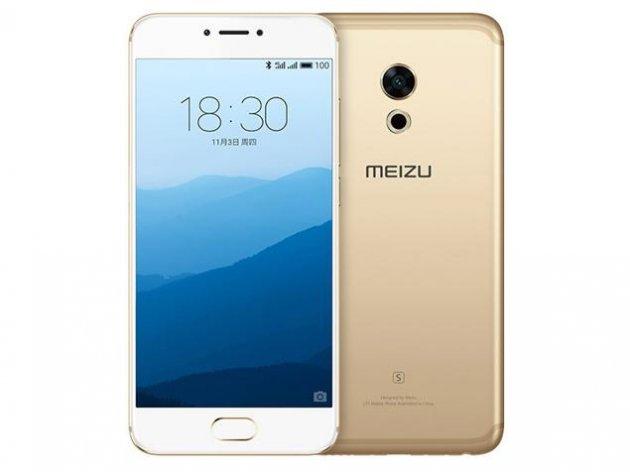 Meizu Pro 7 может оказаться безрамочным телефоном
