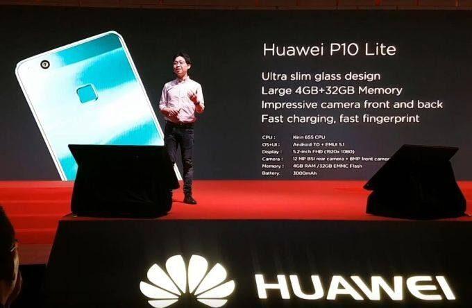 Huawei P10 Lite стал доступен к закупке  попредзаказу