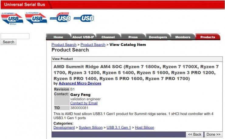 AMD официально подтвердила существование процессоров AMD Ryzen PRO