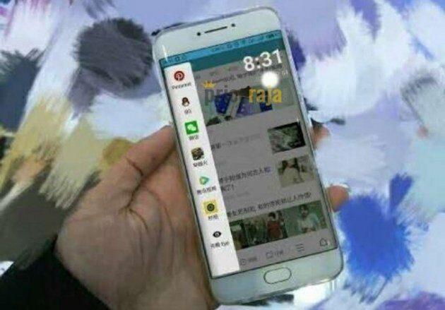 Вконце месяца предполагается презентация телефона Meizu Pro 7
