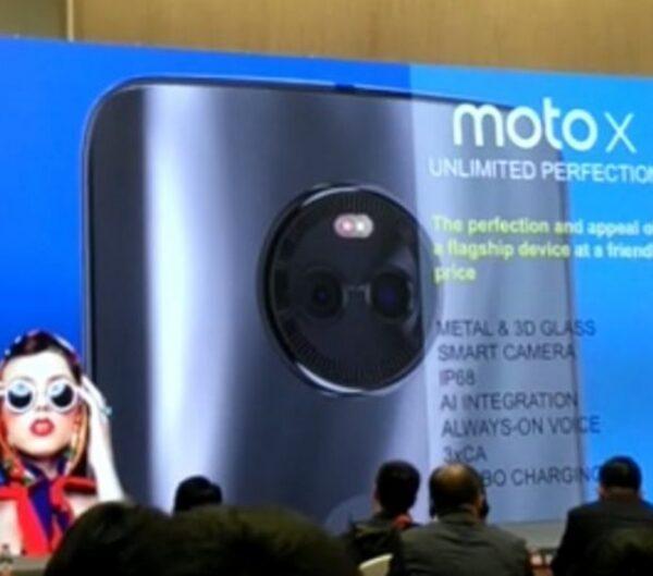 ВСеть утекло видео сзакрытой презентации Moto X (2017)