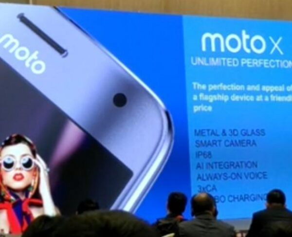 Новый смартфон Motorola будет называться Moto X4