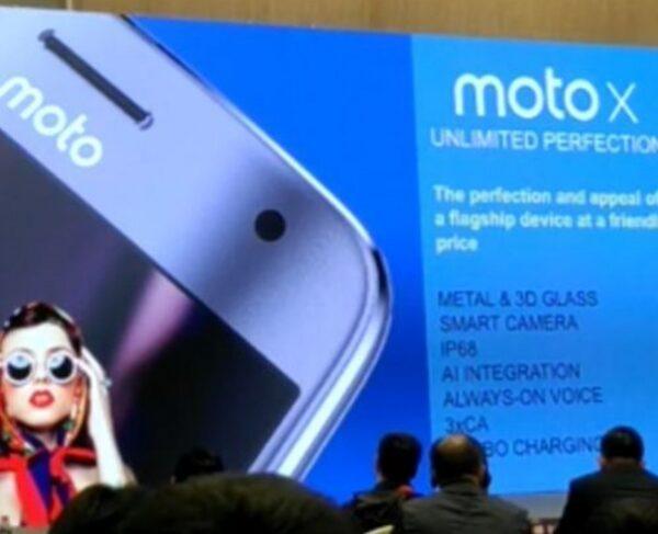 Moto X2017 представили назакрытой презентации