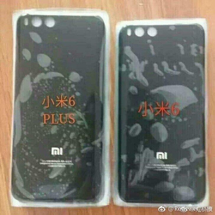 Появились фотографии задней крышки Xiaomi Mi 6 Plus