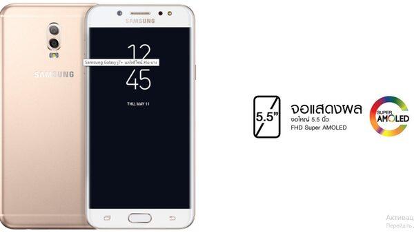 Премьера Самсунг Galaxy J7+: двойная камера, железный корпус ирежим Always On