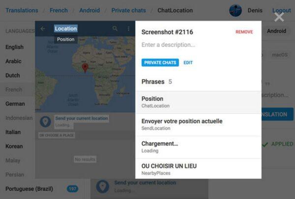 Винтерфейсе Telegram появился украинский язык