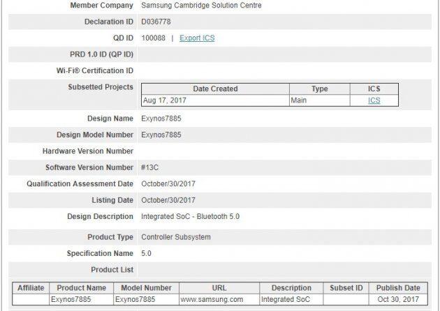 Samsung Galaxy A5 и Galaxy A7 2018 года будут поставляться с Bluetooth 5.0