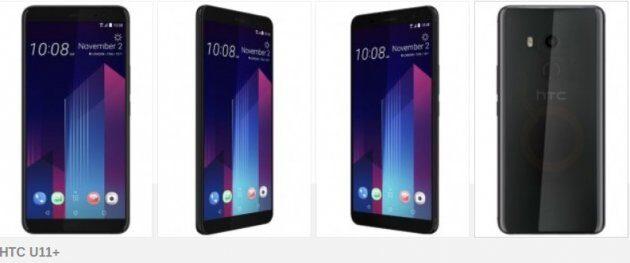 Цена и характеристики HTC U11 Plus