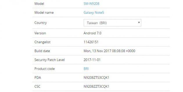 Выпущен ноябрьский патч безопасности для Galaxy Note 5