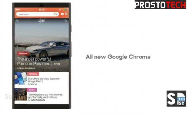 Новая информация о дизайне и интерфейс в Android 9.0 P