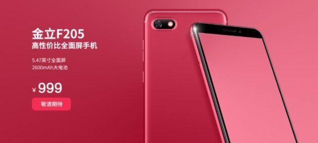 Gionee анонсировала 6 новых смартфонов, среди которых 3 флагмана: S11 и S11s и M7 Plus