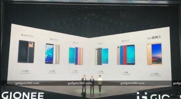 Gionee анонсировала 6 новых смартфонов, среди которых S11, S11s и M7 Plus