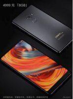 Специальный выпуск Xiaomi Mi Mix 2 и Samsung Galaxy S8 выйдет в продажу 28 ноября