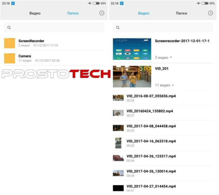 Xiaomi Redmi 5 иRedmi 5 Plus появились наAliexpress