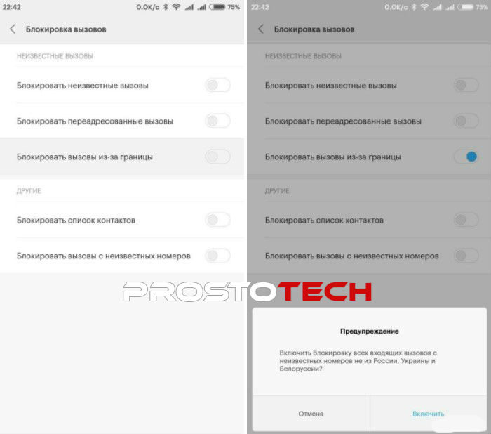 Вглобальной сети появились фотографии Xiaomi Mi7 сбезрамочным дисплеем