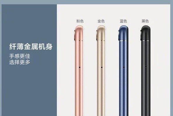 Представлен смартфон Huawei Enjoy 7S сдвойной камерой
