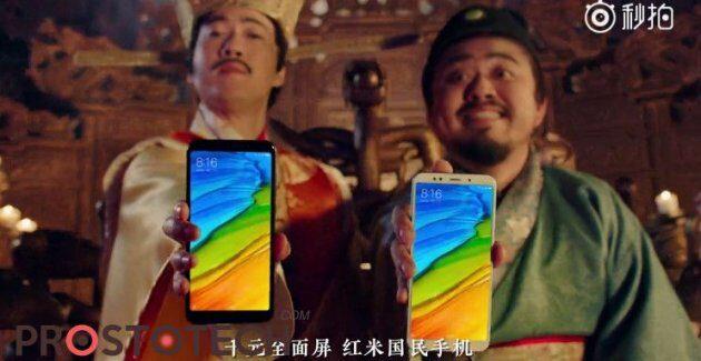 Xiaomi Redmi 5 и Redmi 5 Plus показались в рекламном видеоролике еще до анонса