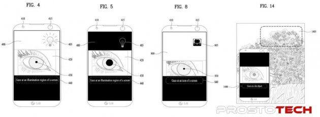 LG G7 может получить улучшенный сканер радужки глаза