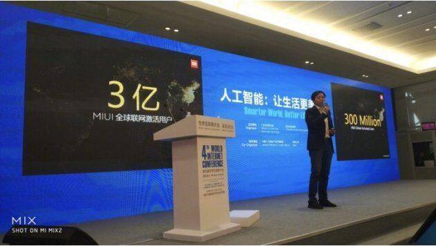 MIUI - более 300 000 000 активных пользователей по всему миру