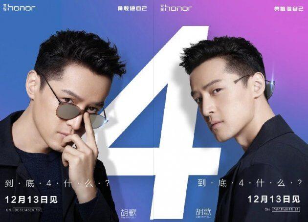 Honor объявит новый смартфон с 4 камерами на мероприятии 13 декабря