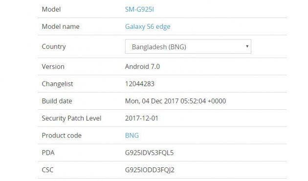 Samsung Galaxy Note 8, Galaxy S6 и S6 Edge начали получать декабрьский патч безопасности