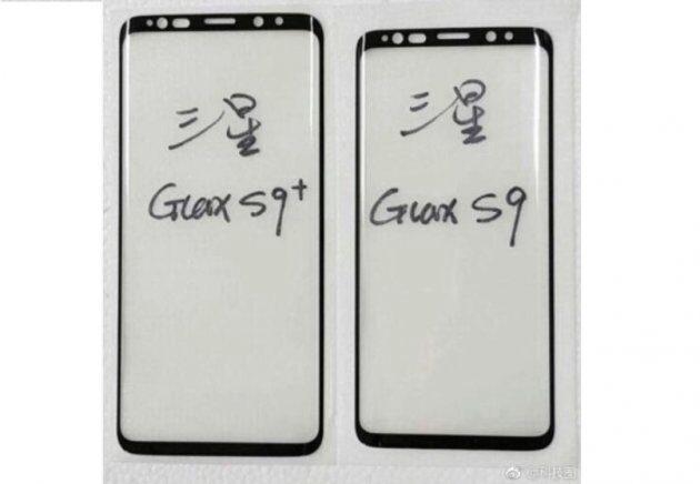 Появились реальные снимки передних панелей Galaxy S9 и Galaxy S9 Plus