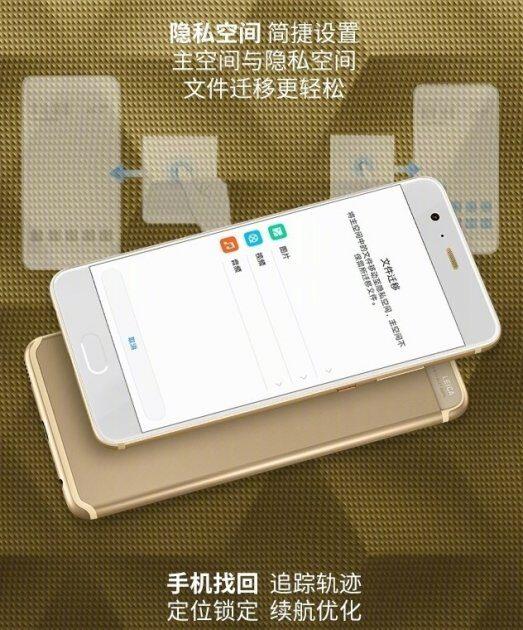 Huawei P10 и P10 Plus получает очень крупное обновление