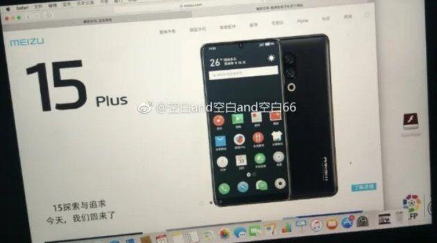 Появилась новая информация о дизайне безрамочного Meizu 15 Plus