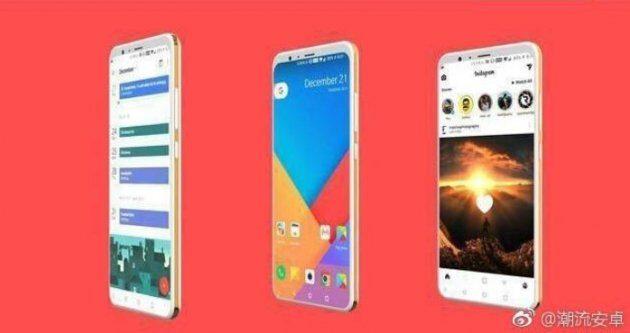 В Сети появились реальные изображения Xiaomi Mi 7