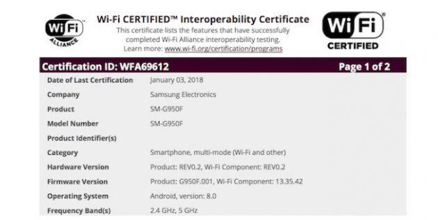 Бета-тестирование Android 8.0 Oreo для Galaxy S8 и S8 Plus подходит к концу