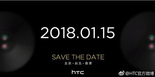HTC представит свой новый смартфон U11 EYEs на следующей неделе