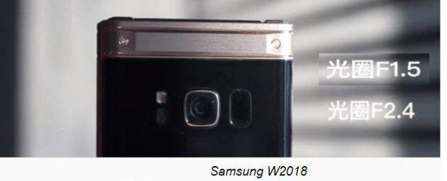 Galaxy S9 будет иметь камеру с переменной диафрагмой, способной снимать 1000 кадров в секунду