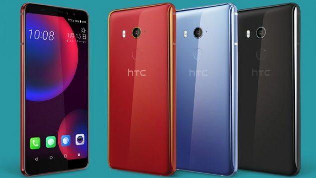 Характеристики и цена HTC U11 EYE