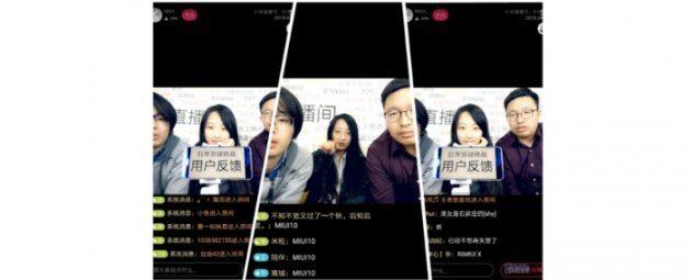 Xiaomi не может определиться с названием следующей версии MIUI