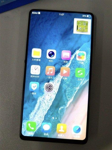 Неизвестный телефон Vivo завораживает своим дизайном с ультратонкими рамками