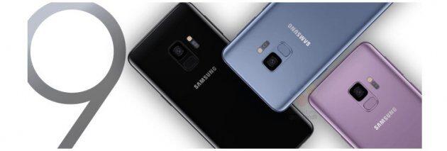 Когда Samsung Galaxy S9 и S9 Plus выйдет в продажу в разных регионах