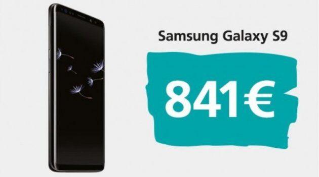Новая информация указывает точные цены на Galaxy S9 и Galaxy S9 Plus
