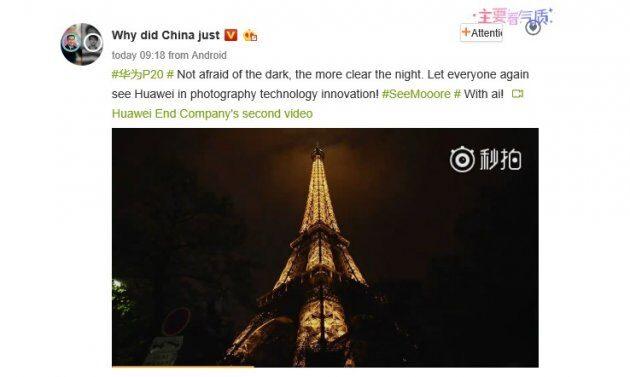 Официальный тизер Huawei P20 обещает потрясающие возможности ночной съемки