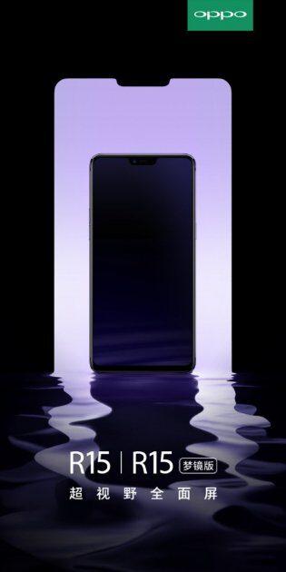 OPPO готовится к запуску R15 и R15 Plus с iPhone X-подобным вырезом в дисплее