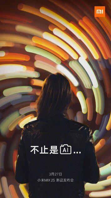 Официальный тизер подтверждает, что камера Xiaomi Mi MIX 2S будет обладать возможностями AI