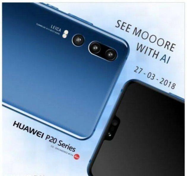 Появились первые официальные рекламные фотографии Huawei P20