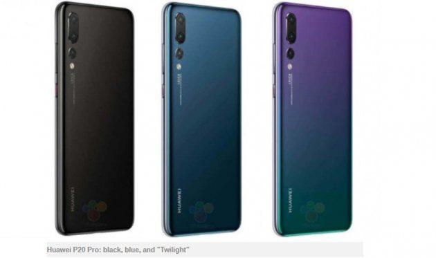 Пресс-релиз смартфонов серии Huawei P20 (все цветовые варианты)