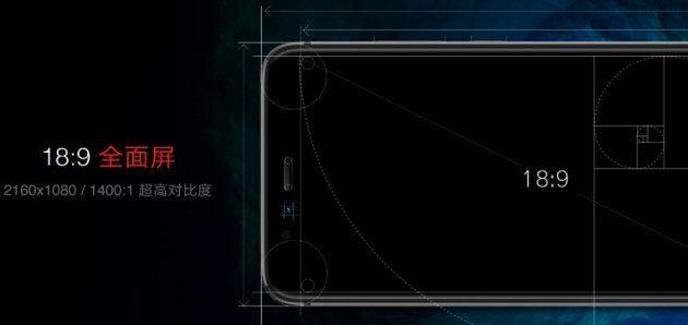 Бюджетный Lenovo S5 анонсирован