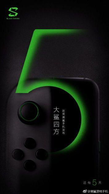 Реальные фотографии игрового телефона Black Shark показывают дизайн задней панели